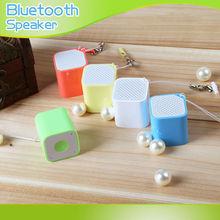 gadget 2015 smart sex video play high quality vatop bluetooth speaker