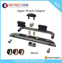 For Apple Watch Connector Adapter, Band Adapter