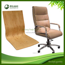 Cheap Curved Plywood for Chair