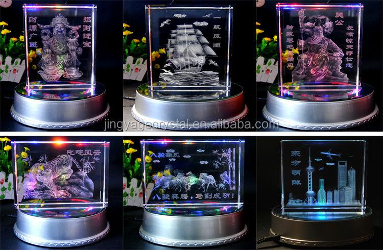 3D Arc Laser Crystal Cube