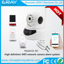 PTZ full rotatIing home security alarm wireless WiFi IP camera with Andriod APP