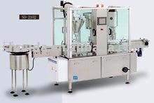 New style automatic milk powder filling machine