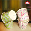 Ice cream paper cup with lid, paper dessert cups, yogurt cup