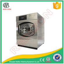 2015 new fully automatic front loading carpet washing machine
