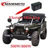48V 20 AH Electric 4x4 UTV