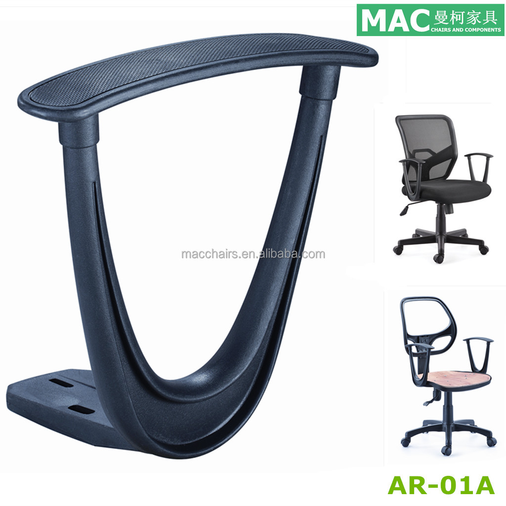 Office Chair Parts Computer Chair Plastic Armrest Sonata AR 01A View Office