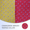 yellow and red wool fabric in jiangsu china/woo lviscose blend fabric,polyester woolen fabric