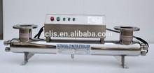 Uv esterilizador precios acuicultura uv pruification tanque esterilizador