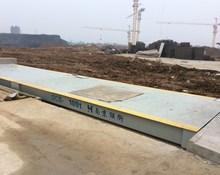 30 ton digital electronic automobile truck scale manufacturer