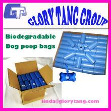 Biodegradable plastic dog poop bags custom printed or dog waste bag
