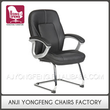Middle back pu conference chair