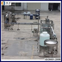 small bottle filling machine,mineral water machine,water filling plant of guangzhou
