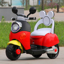 Ride on Children Electric Three Wheels Motorcycle of kids/ride on car of child.