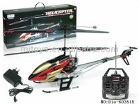 new design rc helicopter toys r us