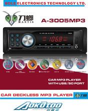 car deckless usb /sd mp3 player
