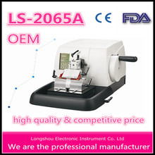 Longshou medical lab equipmentLS-2065A