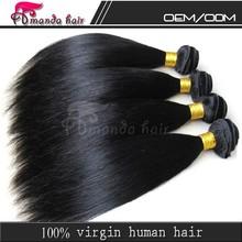 Alibaba Brazilian human hair sew in weave ,high quality raw chaep Brazilian hair weave
