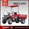 JLA-13-10 150cc cheap at quad bike for fram work hot sale