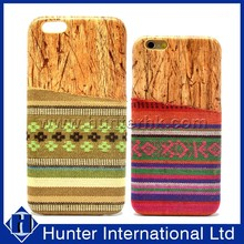 Aztec Style Credit Card Slot Case For IP6