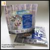 Economic Hotsell Qingdao Dog Pet Food Packaging Bag
