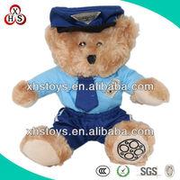 Funny Plush Toy Teddy Bear Plays Music