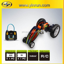 2015 new product toy vehicle electric car for kids with remote control