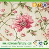 /product-gs/pp-non-woven-fabric-with-printing-different-kinds-of-fabrics-with-pictures-60329889467.html