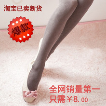 spring new single cow yield bottoming pattern pantyhose tights totem retro temperament bottoming socks wholesale