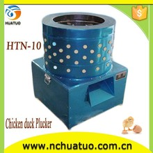 Hot!!!! plucker tea plucker machine finger plucker Free spare parts