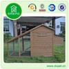 Chicken Coop Wire Netting DXH011
