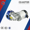 60V/72V 1500W BLDC gearbox tricycle motor/electric golf cart motor