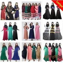 Bottom price unique abaya shoes