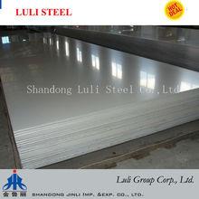 Refrigerator Shell, Gi, Hot-DIP Galvanized Steel Coil