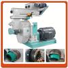industrial wood powder pellet machine/stalk pellet machine