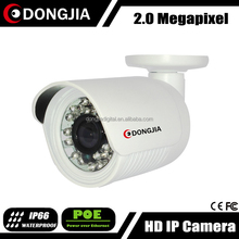 DONGJIA Mini Bullet HD Audio POE P2P Onvif Wired IP Camera Outdoor