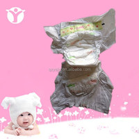sleepy baby cloth diaper with low price and high quality from china