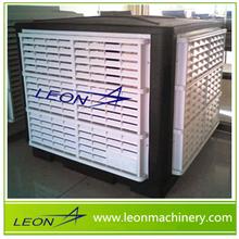LEON Hot Price evaporative air conditioner