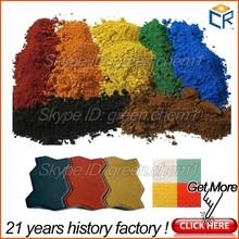 Factory price fine powder iron hydroxide pigment color for brick/cement coating/paint/rubber paver/wood mulch/mix asphalt