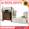 XMB-1100 Newest rotary die cutter machine for carton box exporters