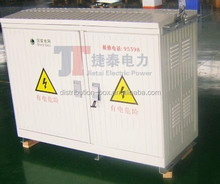 low voltage outdoor fiberglass enclosure distribution box