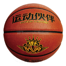 2015 New Arrival Basketball Game, Basketball