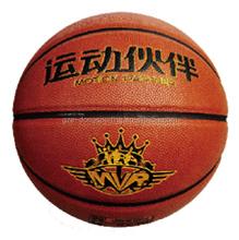 2015 New Arrival Basketball Game, Basketball