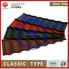 best metal corrugated galvanized steel insulated wavy roof tile