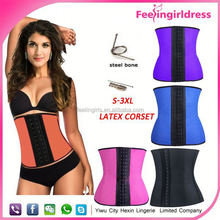 2015 Women top selling latex rubber waist training corset made in China