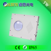 5W Sunpower high quality solar all in one integrated solar led garden light projector led off road lids solar head led