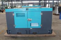 [GRANDNESS] 20KW 25KVA Denyo Super Silent Canopy diesel generator Set Genset Generating with FOTON ISUZU 4JB1 Stamford ATS
