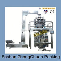 Hot sell durable contemporary 5kg rice packaging machine