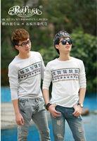 2014 Peijiaxin Fashion Design Casual Style Long Sleeve National Pattern Plain Cheap China Wholesale Clothing Men's T shirt
