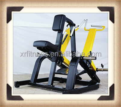 buy row machine