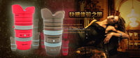 INS adult toy for men Male sport vibrating masturbator cup